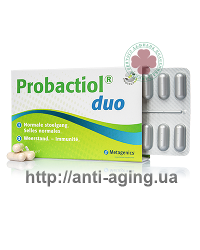 Probactiol duo / Пробактиол дуо
