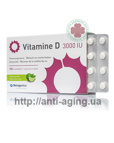 Vitamin D 3000 IU / Витамин Д 3000 МЕ