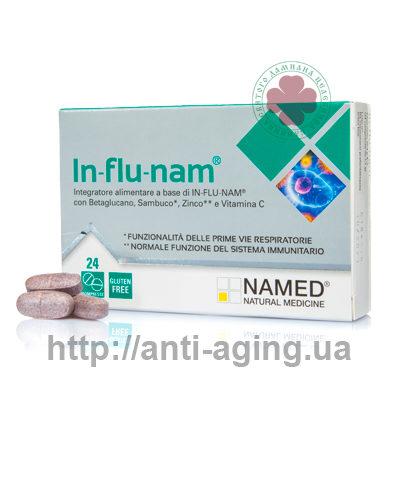 In-flu-nam / Ин-Флу-Нам